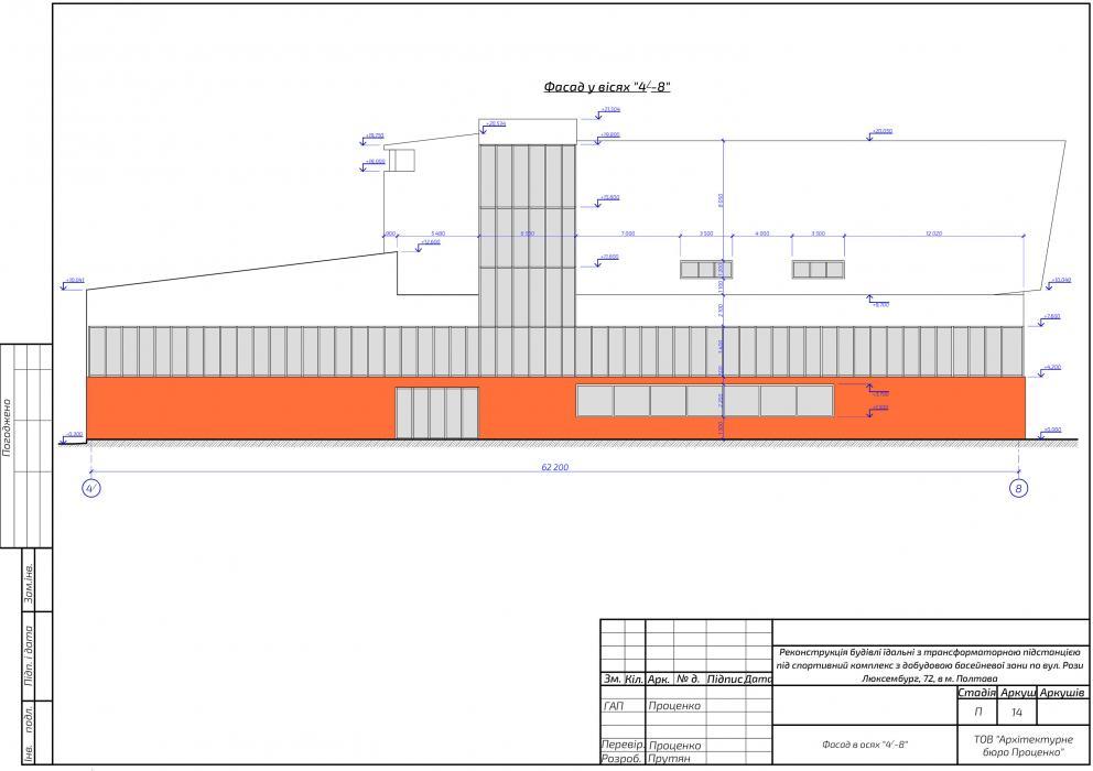 Реконструкция здания столовой под спортивно-оздоровительный комплекс «Sport Life» с достройкой бассейной зоны - 6