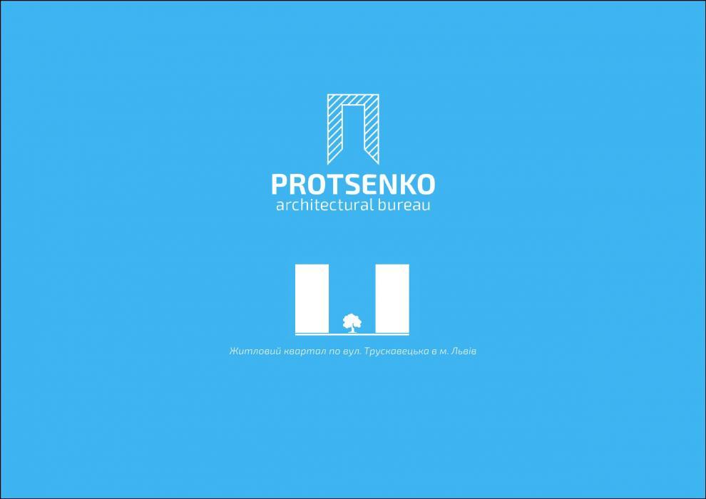 Проект жилого комплекса в г.Львов - 1