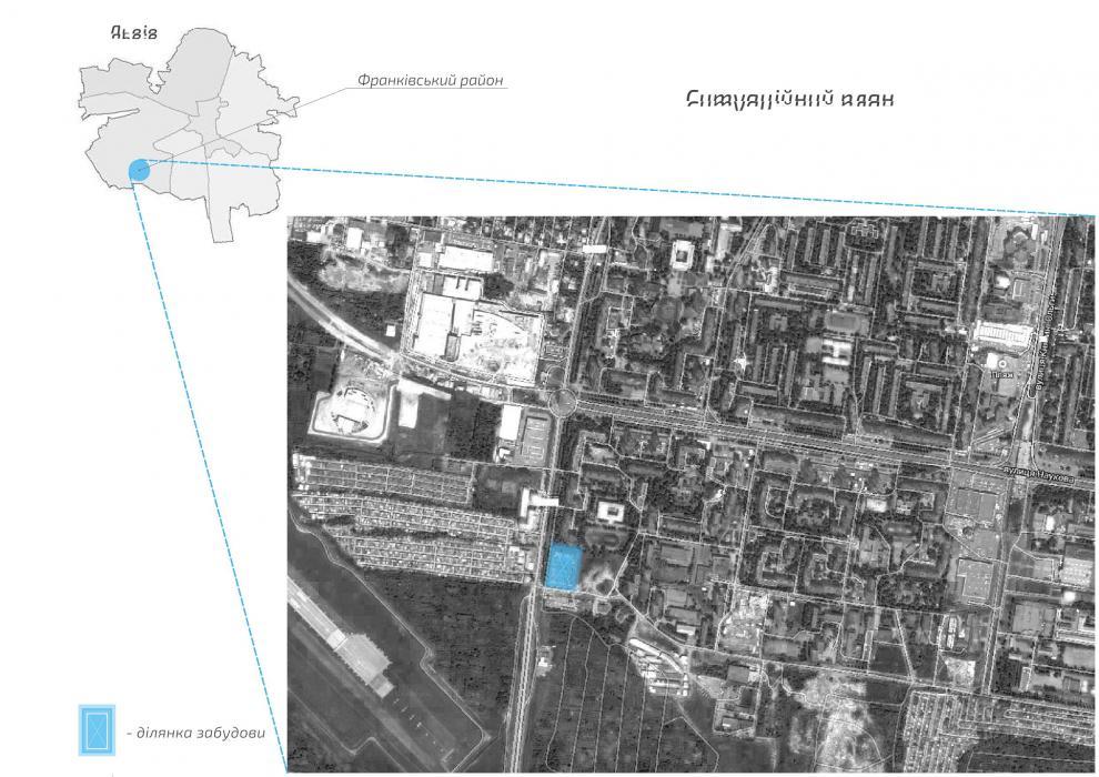 Проект жилого комплекса в г.Львов - 4