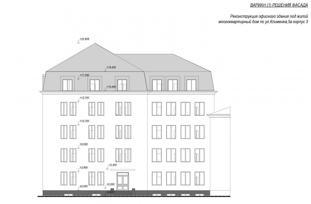 Реконструкция офисного здания под жилой многоквартирный дом, г. Киев - 6