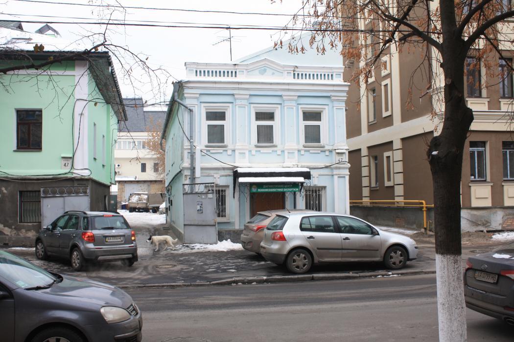 Предложение по реконструкции офисного здания по адресу ул.Хорива, 47-г - 3