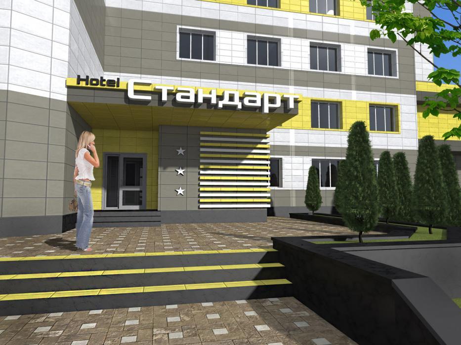 Реконструкция института стандартизации. г. Киев - 9