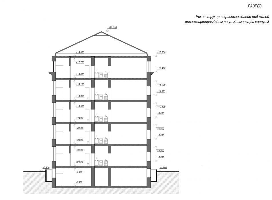 Реконструкция офисного здания под жилой многоквартирный дом, г. Киев - 7